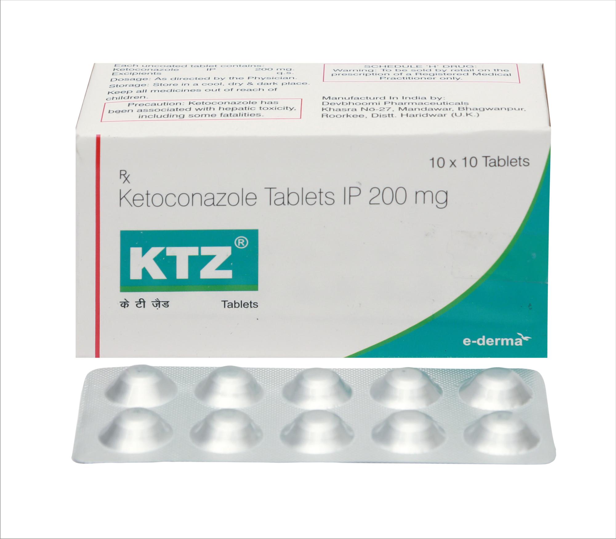 Antifungal Tablets