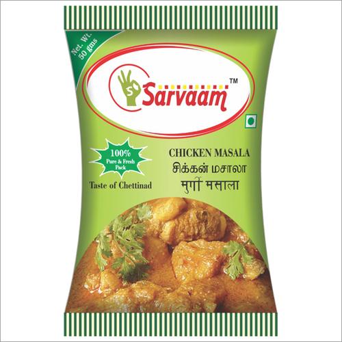 Chicken Masala Cover