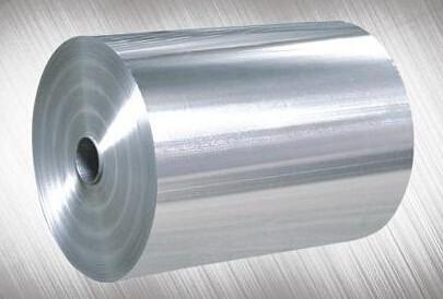 Foils steel