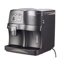 AROMAX Automatic Espresso Coffee Machine