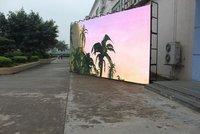 Wall Mounted LED Display