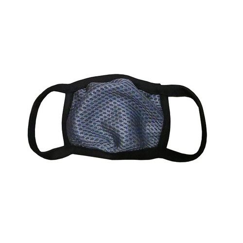 Safety Face Mask (Grey)