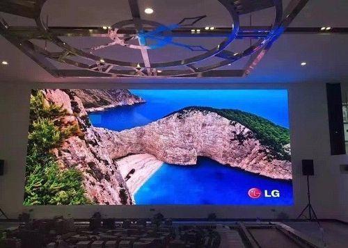 Fixed indoor LED Display