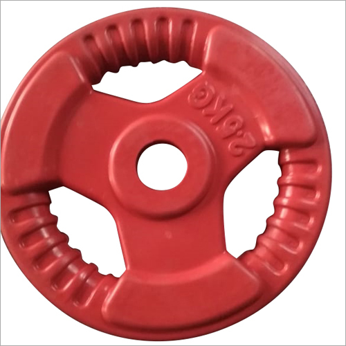 2.5 kg Weight Plate