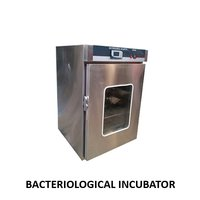 BACTERIOLOGICAL INCUBATOR (MEMMERT TYPE)