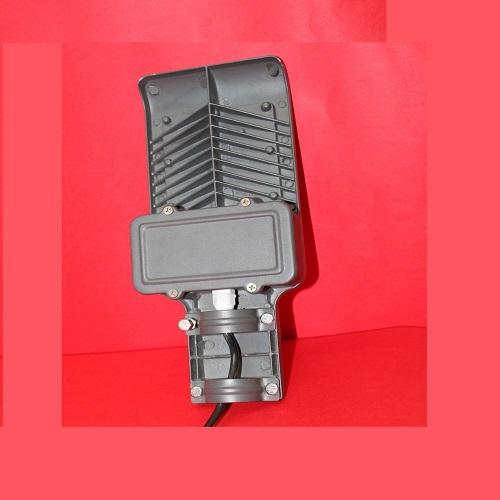 30 Watt street light