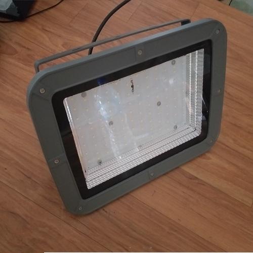 100 Watt flood light