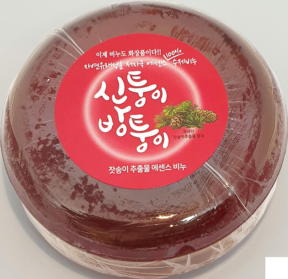 Korea Handmade Soap