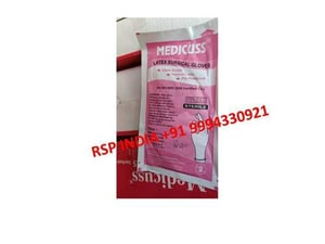 Medicuss Latex Surgical Gloves