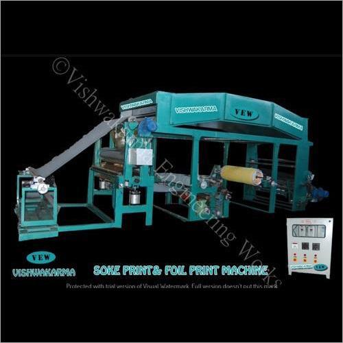 Smoke Foil Transfer Printing Machine