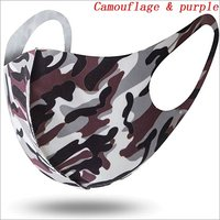 Cotton Print Lycra Mask