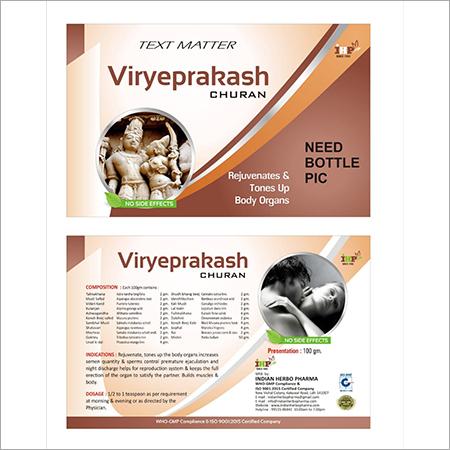 Viryparkash Churan
