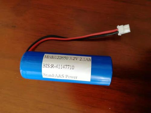 LiFePO4 22650 3.2V 2100mAh battery cell for solar light