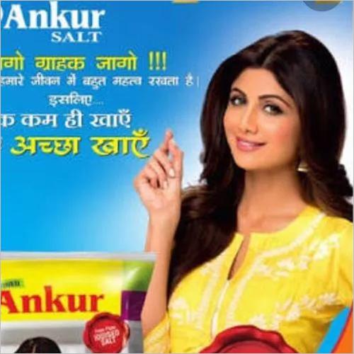 Ankur Salt