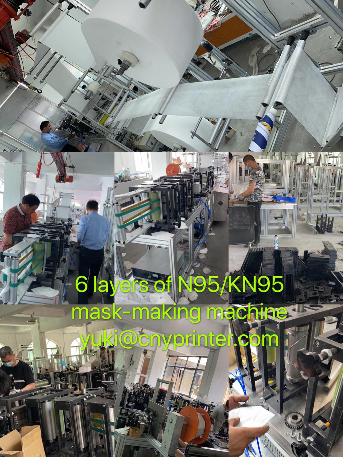 KN95/N95 Mask-Making Machine