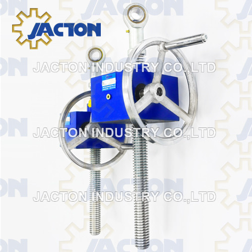 Manual Worm Gear Screw Jack
