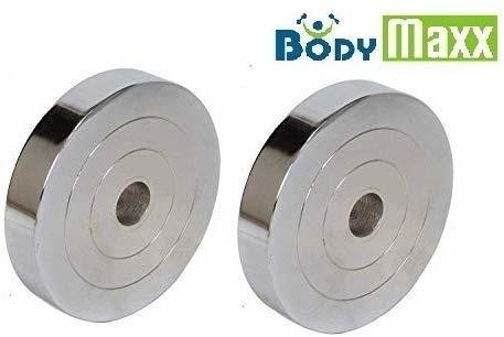 Chrome Steel Weight Plates