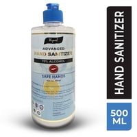 Ryaal 70% Alcohol Based Advanced Hand Sanitizer - 500 ml
