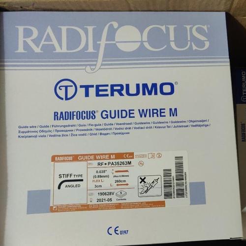 Terumo Radifocus Guidewire M Stiff Type
