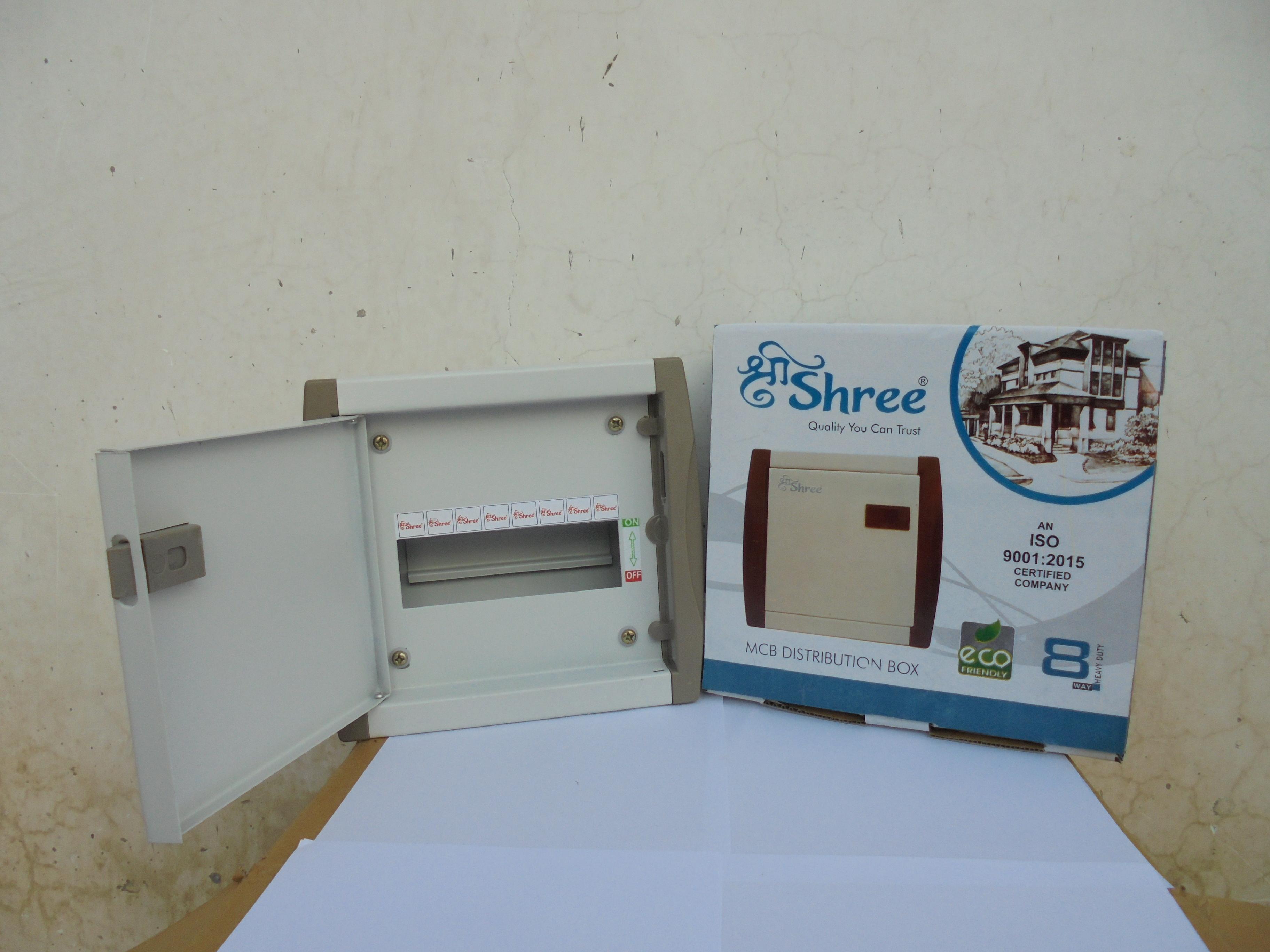 SPN门配电盒