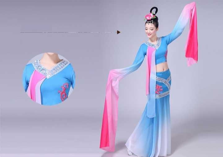Chinese ancient dance costume