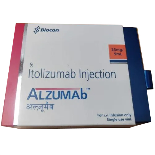 ALZUMAB INJECTION