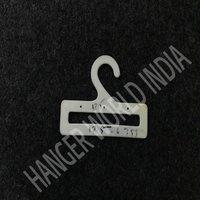 Box Hanger