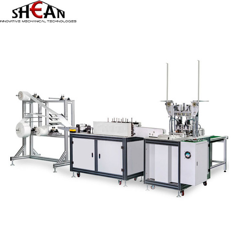 China Disposable Face Mask Machine