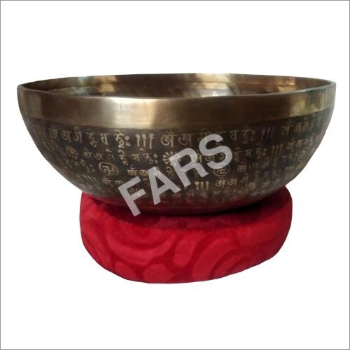 Mantra Carved Singing Bowl
