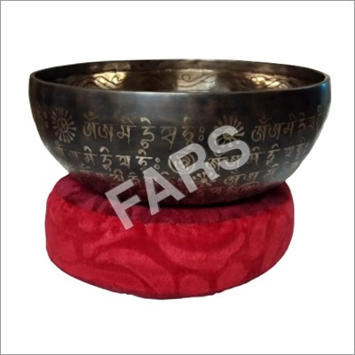Fars Singing Bowl