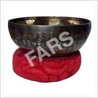 Fars Singing Bowl