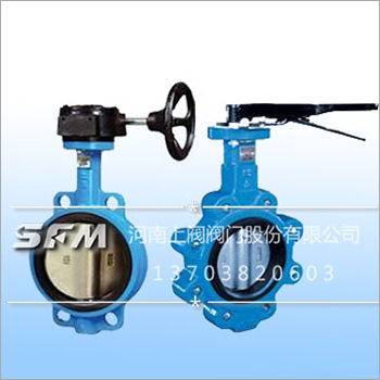 Worm Folder Cast Steel Butterfly Valve