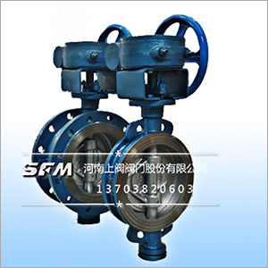 Manual Metal Hard Seal Butterfly Valve