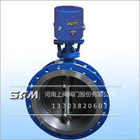 Electric Multilevel Hard Seal Butterfly Valve