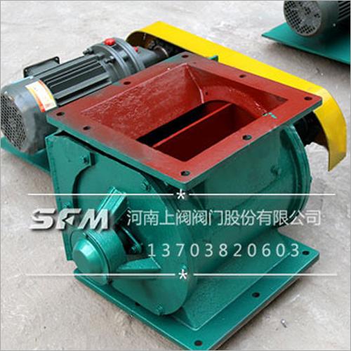 GLJNF-6 Steel Impeller Feeder
