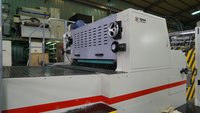 High Speed UV Spot Coating Machine (Conveyor Type)