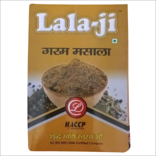 250 gm Garam Masala Powder