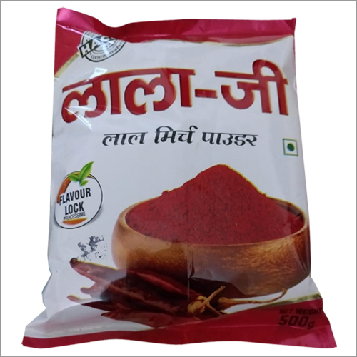 500 gm Red Chilli Powder