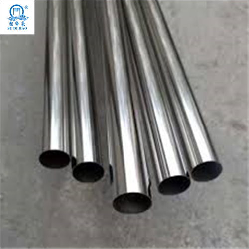 Seamless Thin Wall Stainless Steel Tubes