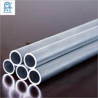 Seamless Round Tube Aluminium Pipe