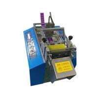Automatic Copper Wire Steel Wire Cutting Machine