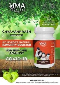 Chyavan Prash