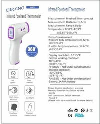 Dikang Infrared Thermometers