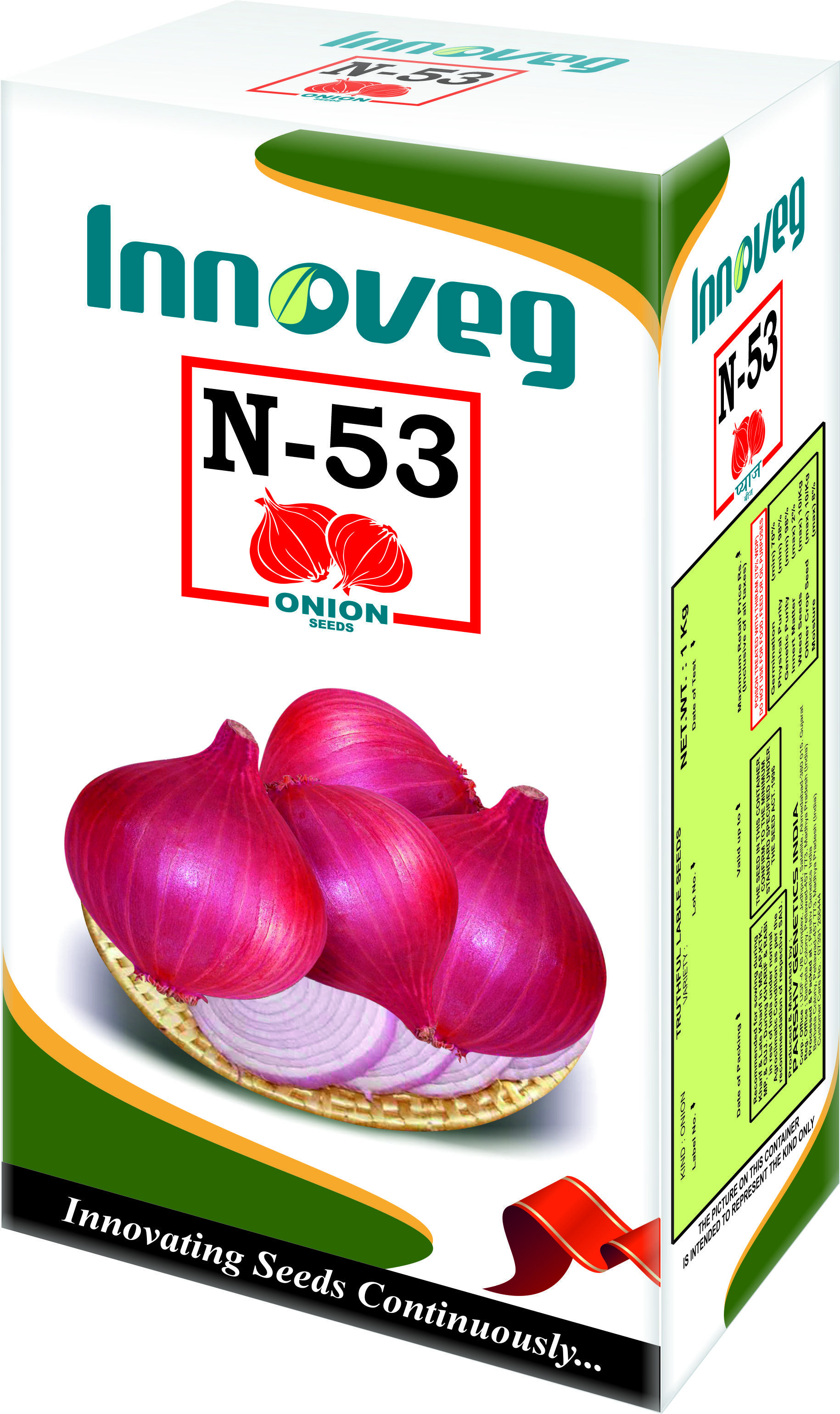 N 53 Onion Seeds InnoVeg