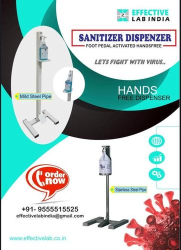 foot operated Hand Sanitizer Dispenser