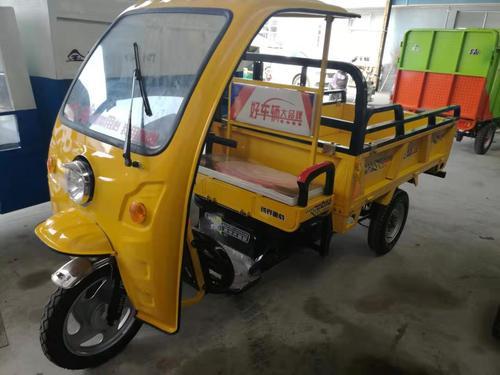 loading rickshaw
