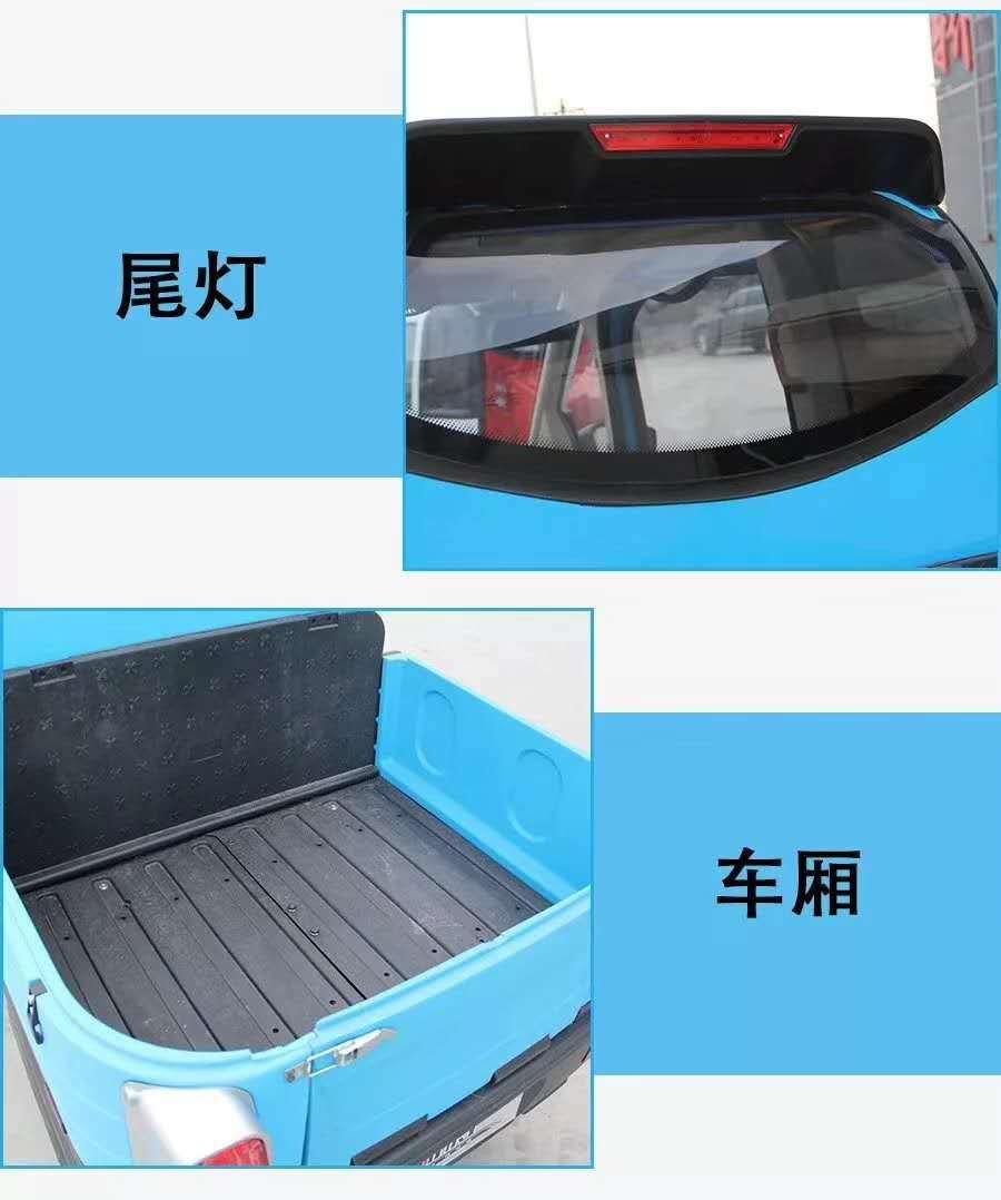 Loading Car