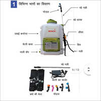 Spray Machine Battery Operated(Solar Operated)