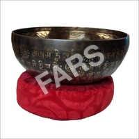 Mnatra Careved Singing Bowl By Fars