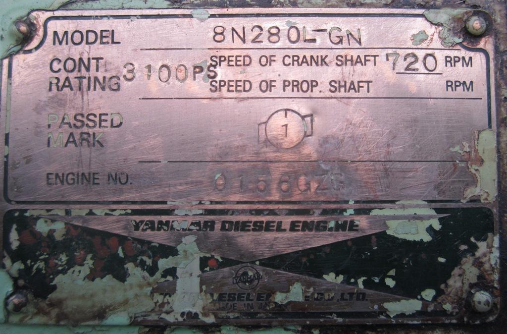 Yanmar 8N280 L-GN Marine Engine